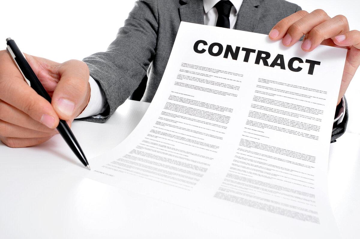 Особенности заключения, исполнения, расторжения контрактов в 2021 году